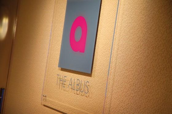 The Albus